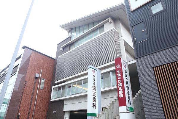 MTCホール